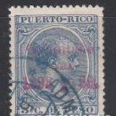 Sellos: PUERTO RICO. 1898 EDIFIL Nº 156. * HABILITADOS PARA 1898 Y 99 *. Lote 159434026