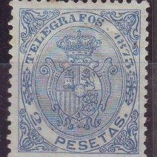 Sellos: AÑO 1873.PUERTO RICO TELEGRAFOS 5 NUEVO CON CHARNELA VC 95 EUROS. Lote 159891166