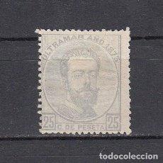 Sellos: ANTILLAS.1873. EDIFIL 25. NUEVO SIN GOMA CON CHARNELA.. Lote 161156482