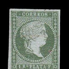 Sellos: *** MAGNÍFICO 1 REAL DE CUBA. 1855. EDIFIL 2. CAT: 56€ ***. Lote 161472386