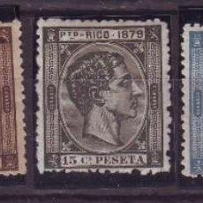Sellos: AÑO 1879. PUERTO RICO 23/27 NUEVOS. CENTRAJES LUJO VC 130 EUROS. Lote 161659754