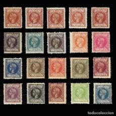 Sellos: SELLOS. ESPAÑA.CUBA.1898.ALFONSO XIII.SERIE COMPLETA 20 VALORES.NUEVO. EDIF.Nº154-173. Lote 161711918