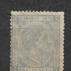 Sellos: ESPAÑA CUBA 1876 EDIFIL 36 ** NUEVO - 5/1. Lote 161891786