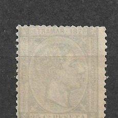 Sellos: ESPAÑA CUBA 1876 EDIFIL 36 ** NUEVO - 5/1. Lote 161891838