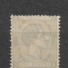 Sellos: ESPAÑA CUBA 1876 EDIFIL 36 ** NUEVO - 5/1. Lote 161891882