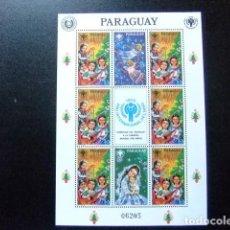 Sellos: PARAGUAY 1981 ANNÉE DE L ENFANT AÑO INTERNACIONAL DEL NIÑO YVERT 1903 ** MNH. Lote 162367494