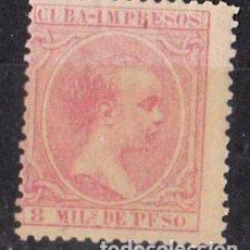 Sellos: CUBA 1894, EDIFIL Nº 135**, ALFONSO XIII. Lote 162939206