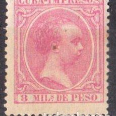 Sellos: CUBA 1894, EDIFIL Nº 135**, ALFONSO XIII. Lote 162939234