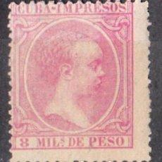 Sellos: CUBA 1894, EDIFIL Nº 135**, ALFONSO XIII. Lote 162939270