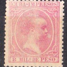 Sellos: CUBA 1894, EDIFIL Nº 135**, ALFONSO XIII. Lote 162939726