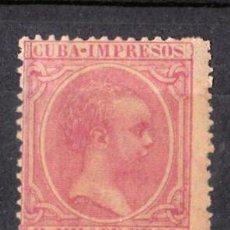 Sellos: CUBA 1894, EDIFIL Nº 135**, ALFONSO XIII. Lote 162939802