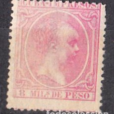 Sellos: CUBA 1894, EDIFIL Nº 135**, ALFONSO XIII. Lote 162939834