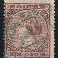 Sellos: ANTILLAS ESPAÑOLAS 18 - AÑO 1869 - ISABEL II. Lote 162973542