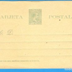 Sellos: TARJETA POSTAL ALFONSO XIII. 1892-1896 2CT VERDE (NUEVO) EDIFIL 27. Lote 163421686