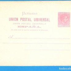 Sellos: TARJETA POSTAL ALFONSO XII. 1882. 3 CTMS ROSA (NUEVO) EDIFIL 8. Lote 163423230