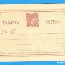 Sellos: TARJETA POSTAL ALFONSO XII. 1879. 25CTMS (NUEVO) EDIFIL 2. Lote 163423762