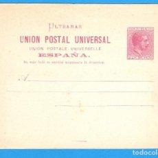 Sellos: TARJETA POSTAL ALFONSO XII. 1882. 2 CTMS (NUEVO) EDIFIL 11. Lote 163717018