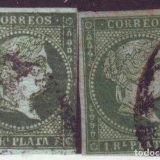 Sellos: 1855-13. CUBA ESPAÑA SPAIN 1855. DOS SELLOS DE UN REAL VERDE DIFERENTES TONOS DE VERDE.. Lote 165567552