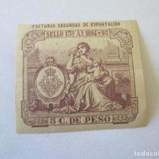 Sellos: CUBA * SELLO 13º 1894-95 * 5 C DE PESO. Lote 165858050