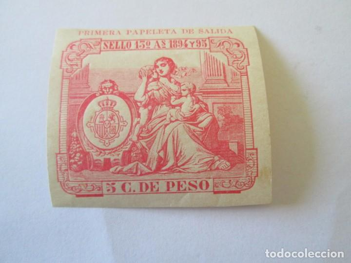 CUBA * SELLO 13º 1894-95 * 5 C DE PESO (Sellos - España - Colonias Españolas y Dependencias - América - Cuba)
