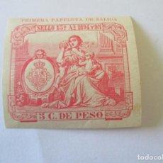 Sellos: CUBA * SELLO 13º 1894-95 * 5 C DE PESO. Lote 165859474