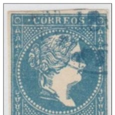 Sellos: 1857-53. CUBA. SPAIN. ESPAÑA. ISABEL II. 1857. FALSO POSTAL. POSTAL FORGERY. GRAUS. TIPO III. COLOR. Lote 165963397