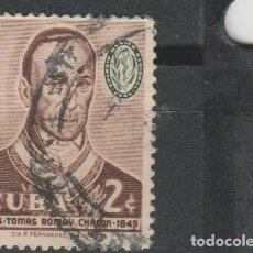 Sellos: LOTE N SELLOS SELLO CUBA. Lote 166948294