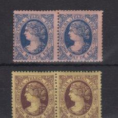 Sellos: 1868 CUBA ESPAÑOLA ANTILLAS TELEGRAFOS 1/3** MNH VC 161,00€ - PAREJAS. Lote 167560644