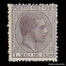 Sellos: SELLOS.PUERTO RICO. 1881. ALFONSO XIII. 1 M.VIOLETA. NUEVO* EDIFIL Nº 43. Lote 167845500