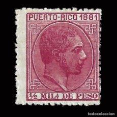 Sellos: SELLOS.PUERTO RICO. 1881. ALFONSO XIII. ½ M. CARMÍN. NUEVO* EDIFIL Nº 42. Lote 168772692