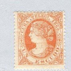 Sellos: 1869. ISABEL II. UN ESCUDO. EDIFIL 6 NUEVO (*).. Lote 169043788