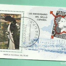 Sellos: CUBA: ESPAMER 80. 13O ANIV SELLO ESPAÑOL. Lote 169218253