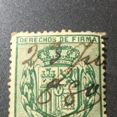Sellos: DERECHOS DE FIRMA UN PESO EN VERDE 1880. Lote 169397852