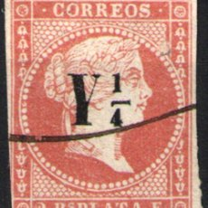 Sellos: 1860 CUBA ISABEL II HABILITADOS. EDIFIL 10 (º) ALTO VALOR FILATÉLICO . Lote 169461424