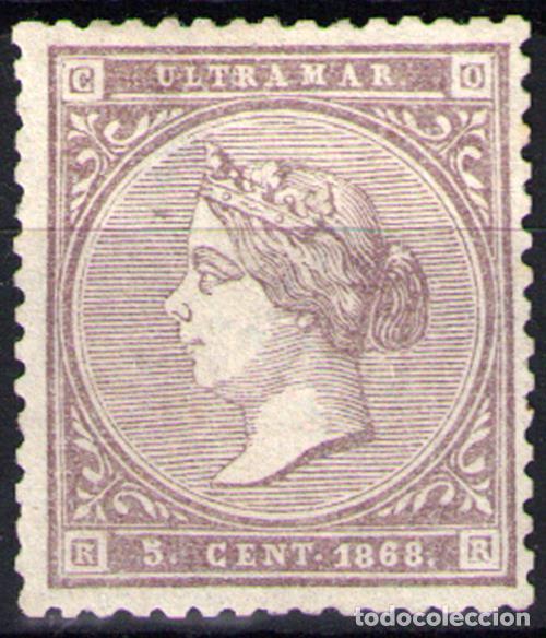 1868 ISABEL II CUBA EX-COLONIA ESPAÑOLA EDIFIL 22* (Sellos - España - Colonias Españolas y Dependencias - América - Cuba)