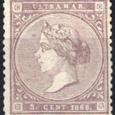 Sellos: 1868 ISABEL II CUBA EX-COLONIA ESPAÑOLA EDIFIL 22*. Lote 169461904