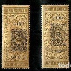 Sellos: 1885 SELLOS PARA GIRO POSTAL CUBA EX-COLONIA ESPAÑOLA HABILITADOS VALORES RAROS. Lote 169463456