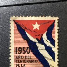 Sellos: 1950 AÑO DEL CENTENARIO DE LA BANDERA DE CUBA NUEVO. Lote 169561812