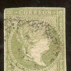 Sellos: ANTILLAS EDIFIL 5 (º) 1 REAL VERDE ISABEL II 1856 NL1350. Lote 169791368