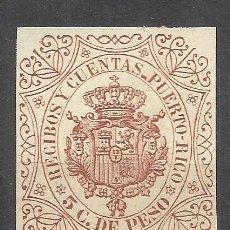 Sellos: 361-SELLO CLASICO NUEVO PUERTO RICO COLONIA ESPAÑOLA 1878.RECIBOS CUENTA (*). Lote 170825123