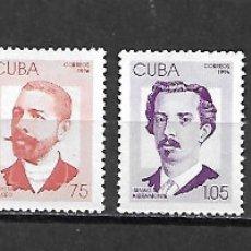 Sellos: CUBA SERIE COMPLETA NUEVA PERFECTA AÑO 1996. Lote 172712758