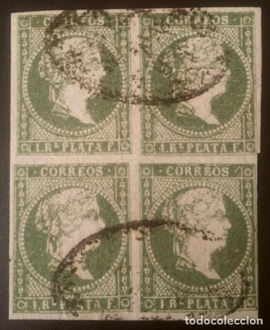 COLONIAS ESPAÑOLAS. ANTILLAS. ISABEL II, 1856. 1 REAL, VERDE AMARILLENTO (Nº 5 EDIFIL). BLOQUE DE 4. (Sellos - España - Colonias Españolas y Dependencias - América - Antillas)