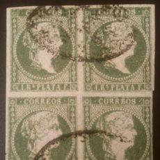 Sellos: COLONIAS ESPAÑOLAS. ANTILLAS. ISABEL II, 1856. 1 REAL, VERDE AMARILLENTO (Nº 5 EDIFIL). BLOQUE DE 4.. Lote 173853839
