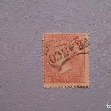 Sellos: CUBA - 1869 - ISABEL II - EDIFIL 23 - CORREO INTERIOR DE LA HABANA.. Lote 175875245