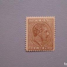 Sellos: CUBA - 1882-1883 - ALFONSO XII - EDIFIL 73 - MH* - NUEVO.. Lote 175875565
