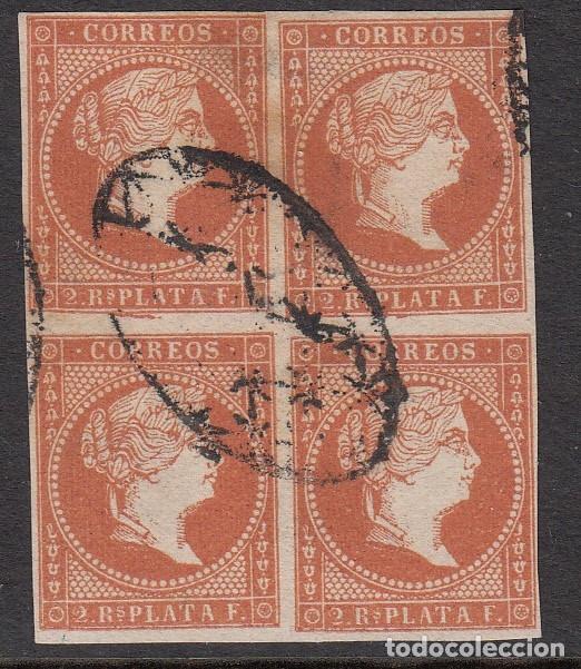 ANTILLAS BL. DE 4 SELLO NUM . 9 USADO (Sellos - España - Colonias Españolas y Dependencias - América - Antillas)