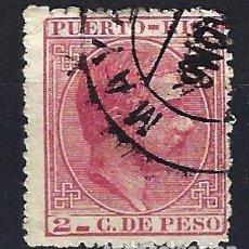 Sellos: 1882-1884 PUERTO RICO EDIFIL 62 - 2 C. DE PESO - ALFONSO XII - USADO. Lote 176902363