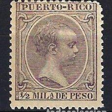 Sellos: 1896-1897 PUERTO RICO EDIFIL 115 - 1/2 MIL. DE PESO - ALFONSO XIII - MH* CON SEÑAL DE FIJASELLOS . Lote 176925854