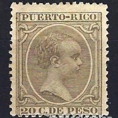 Sellos: 1896-1897 PUERTO RICO EDIFIL 127 - 20 C. DE PESO - ALFONSO XIII - MNG* NUEVO SIN FIJASELLOS SIN GOMA. Lote 176934232