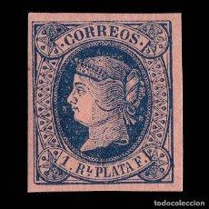 Sellos: SELLOS ESPAÑA. ANTILLAS. 1864 ISABEL II. 1R. AZUL SALMÓN. NUEVO. EDIF.Nº11. Lote 176944718